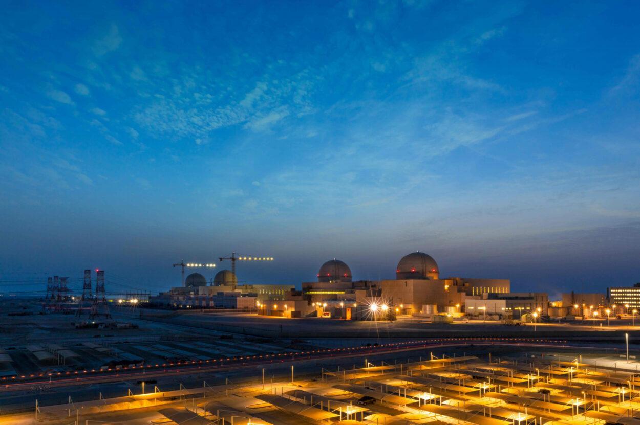 usina nuclear de Barakah