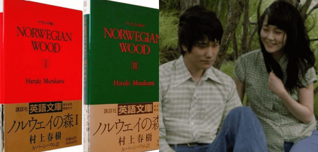Norwegian Wood é um dos principais livros do autor japonês Haruki Murakami