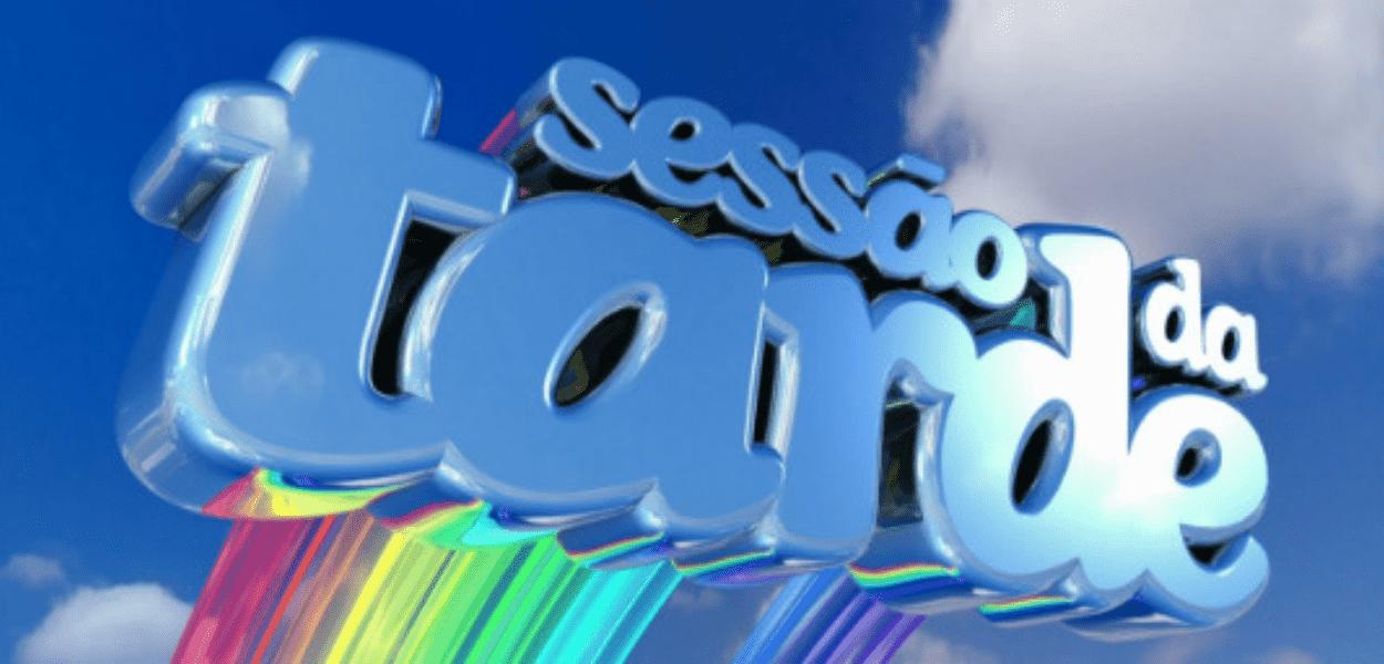 Logo clássico da Sessão da Tarde